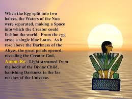 The Creator God Of Light Egyptian Mythology Ppt Download