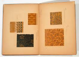livre cuisine chinoise catalogue 41a h l