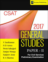 buy general studies for civil services preliminary examination