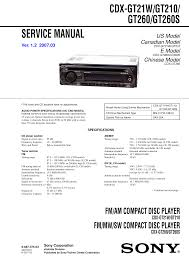stereo wiring diagram for sony xplod 52wx4 28 images sony
