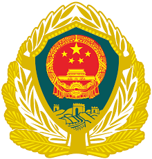people u0027s armed police wikipedia