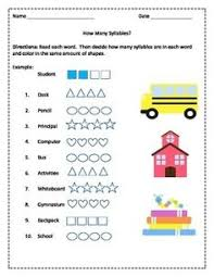 dge and ge sorting and spelling activities ending j sound