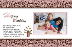 card invitation design ideas birthday card template photoshop