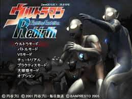 kumpulan game format iso ps2 ultraman fighting evolution rebirth playstation 2 isos