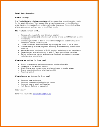 retail sales resume example click here to view this resume