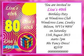 birthday party invitations birthday party invites personalised