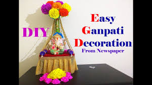 Home Ganpati Decoration Easy Ganesh Decoration Ideas At Home Diy Youtube