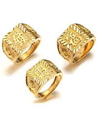 gold ring for men mens rings