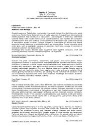 Princeton Resume Template New Detailed Resume March 2015 On Linkedin Com