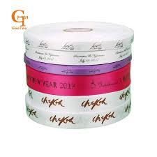 custom ribbon with logo custom logo hair packaging bundle wrap ribbon gift packing
