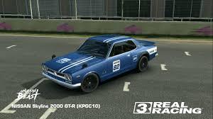 nissan altima coupe wiki image customization 17 05 12 192822 1920x1080 jpg real racing