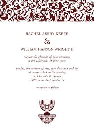 wedding announcement template wedding announcements templates wblqual