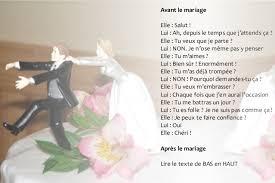 40 ans de mariage humour image drole insolite gigistudio un moment de detente sur le web
