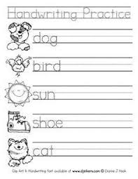 17 best kindergarten worksheets images on pinterest kindergarten