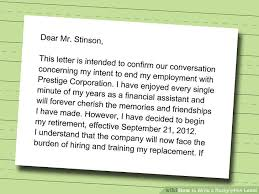 How To Write A Resume For Part Time Job by How To Write A Resignation Letter With Sample Wikihow