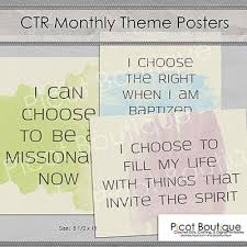 themed posters picot boutique 2017 ctr theme posters set 1