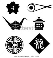 asian designs asian designs element set cherry blossom stock vector 221172229