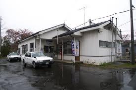 Shibutami Station