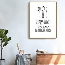 sala da pranzo in francese tela sta artistica picture muro cucina o sala da pranzo