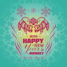 korean new year card 2016 vector new year greeting card background with paper cut
