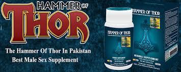 titan gel in dijkot teleonepakistan ali masjid 422b1a7f gumfree