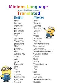 minions comedy movie wallpapers bob the minion wallpaper google search for kennedy pinterest