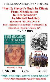 the origin of black friday and slavery the african history network
