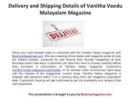 malayalam home design magazines vanitha veedu the largest selling home architecture interior desi