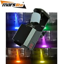 best dj lights 2017 best mobile dj lights best mobile dj lights suppliers and