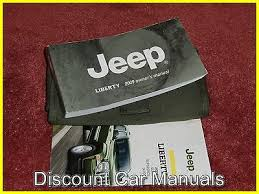 jeep liberty 2003 manual cars and technology 2003 jeep liberty owners manual