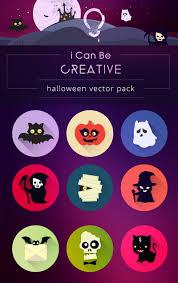 halloween vectors free printable halloween invitations crazy little projects 10