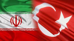 National Flag Iran Language And The Struggle For Political Supremacy U2013 Iran And Turkey