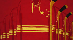 How Many Stars Does The Chinese Flag Have China Wants To Be The Next Hockey Heavyweight Vice Sports
