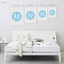 Hanging Canvas Art Without Frame Modern Minimalist Inspirational Life Zen Quotes On Silk Canvas