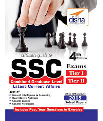 ultimate guide to ssc combined graduate level cgl tier i u0026 tier