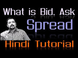 ask e bid what is bid ask price and spread in forex trading