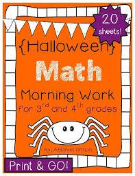 halloween math morning work homework ccss aligned to grades 3 u0026 4