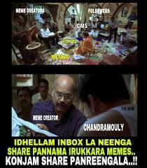 Meme Creators - venkat prasanna pvr memes page 67