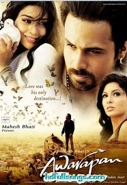 Seeking Theme Song Mp3 Awarapan 2 2014 All Mp3 Song Indian