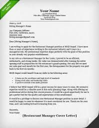bed manager cover letter