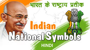 Story Of Indian National Flag Learn National Symbols Of India In Hindi Children Animation
