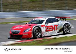 lexus sc430 for sale uk sc archive lexus uk media site