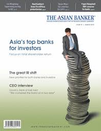 the asian banker publication online view all the asian banker