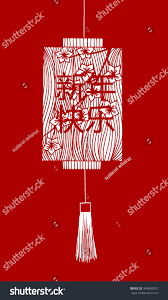 Japanese Flag Meaning Hand Drawing Chinese Lantern Japanese Lantern Stock Vector