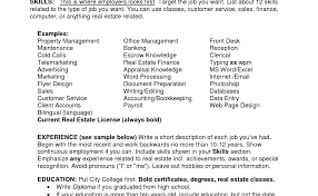 list of skills for resume receptionist with no experience office resume objective bold design facebook essay title 1 tutor