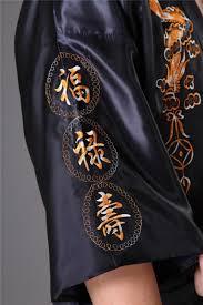 silk home men s satin silk home robe embroidery kimono bath