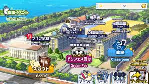 Game My New Room - ensemble stars master guide the english ensemble stars wiki