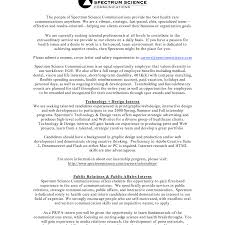 salary requirements cover letter sample