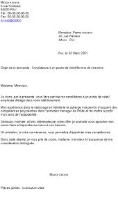 lettre de motivation femme de chambre sans exp駻ience candidature à un poste de valet femme de chambre