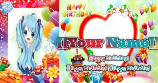 ecards free birthday free online birthday ecards birthday wishes